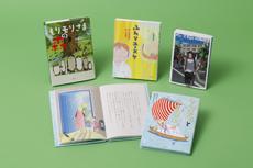 理論社の創作児童文学 全4巻