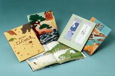絵本〈気になる日本の木〉 全4巻