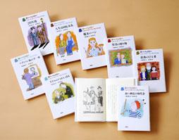 オー・ヘンリー ショートストーリーセレクション 全8巻