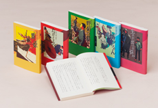 現代語で読む名作シリーズ 全5巻