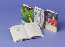荻原規子の源氏物語 紫の結び 全3巻