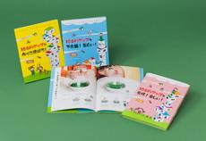 100円グッズでできる工作&実験ブック 全3巻