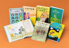 朝の読書におすすめの本(低・中学年向)全6巻