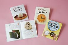 にっぽんの食文化 全3巻