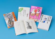 YA向け戦争を考える本 全4巻