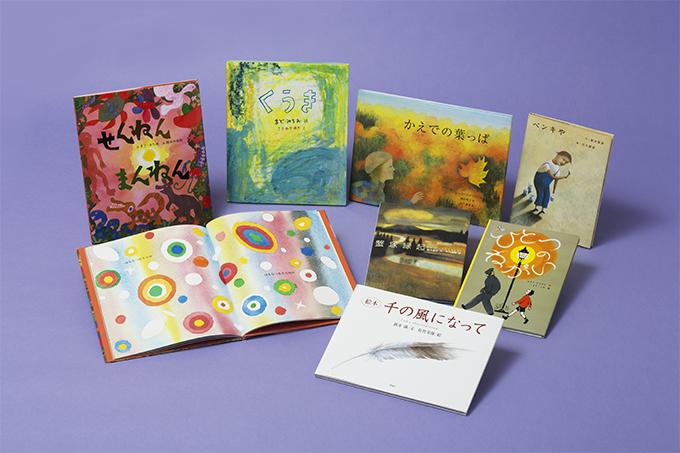 理論社のYA絵本セット 全7巻