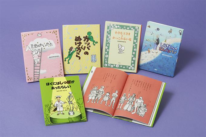 なかがわちひろセレクション 全5巻