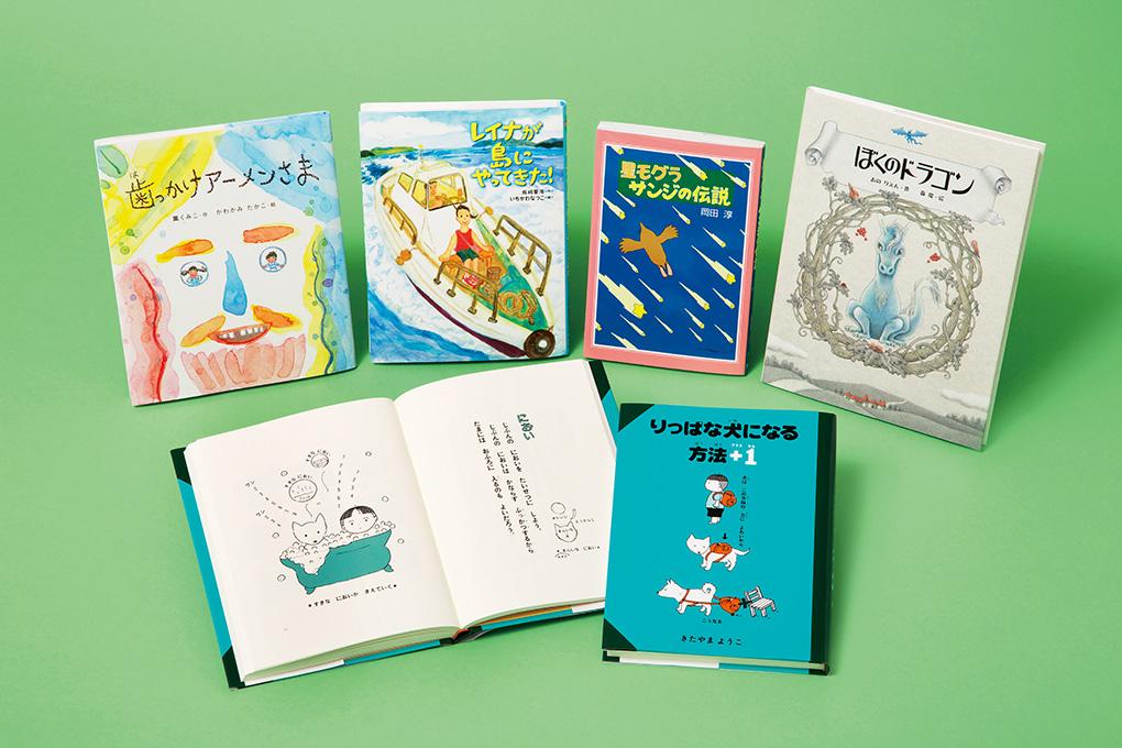 理論社の創作児童文学 2018年新刊セット 全5巻