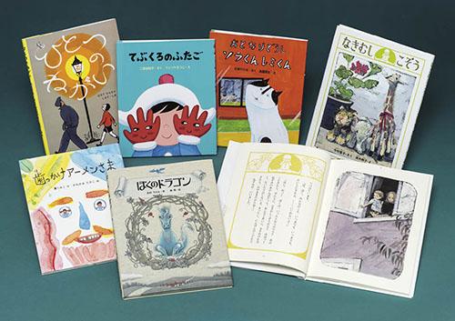 朝の読書におすすめの本(創作絵童話) 全6巻