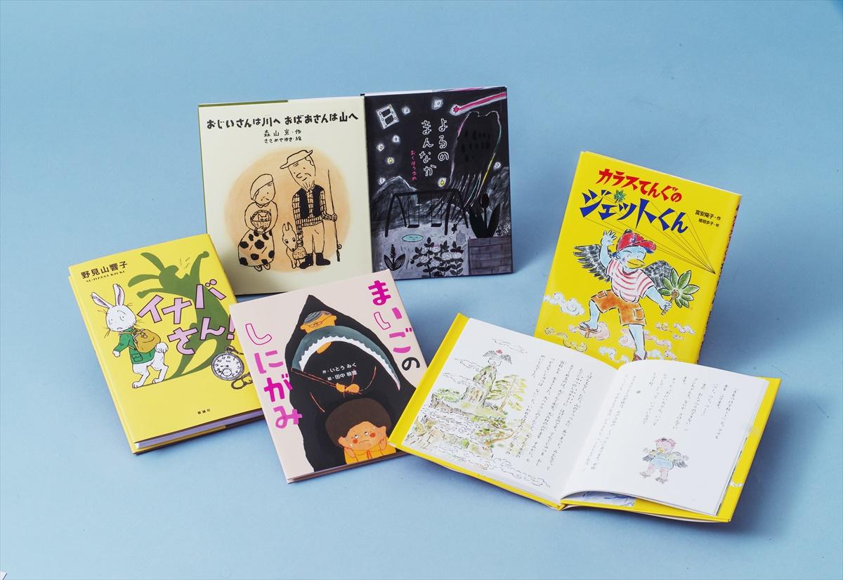 理論社の創作児童文学 令和ベストセレクション 全5巻